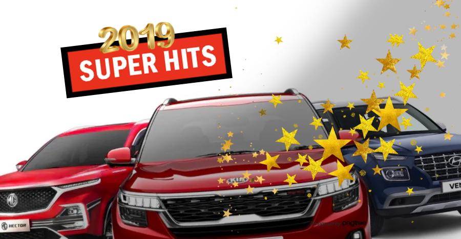 Super hit cars of 2019: Maruti WagonR to Kia Seltos