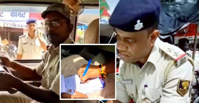 Bihar Cop Reverse Bust Featured