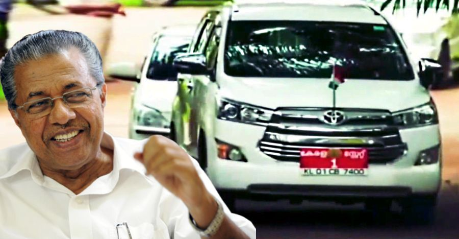 Kerala CM & other ministers' official cars found speeding multiple times: Fines UNPAID