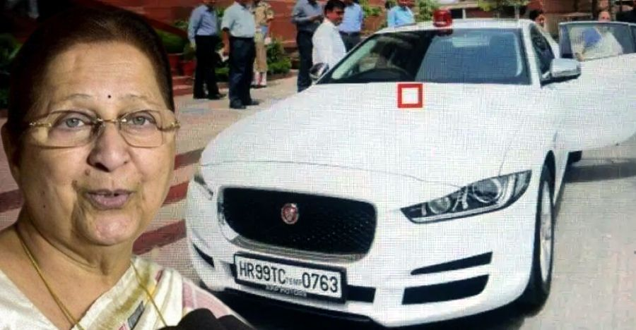 Jaguar luxury sedan bought for the former Parliament speaker now lies IDLE: Here's why
