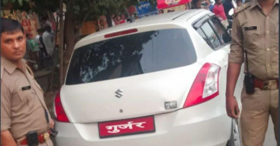 Up Car Caste Fine Featured