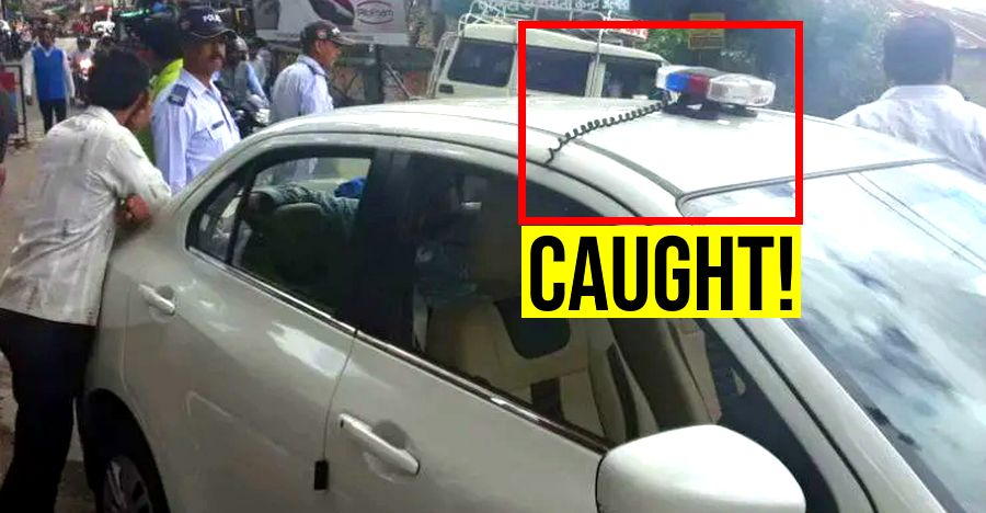 Up Cop Dzire Busted Featured