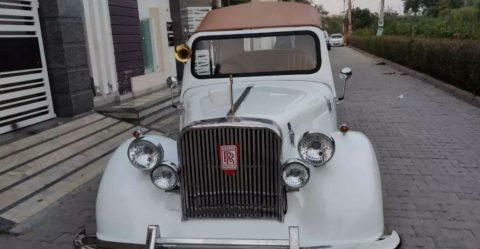 Rolls Royce 5