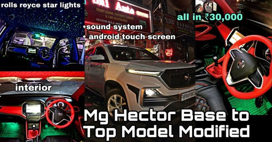 MG Hector SUV gets its interiors heavily TRANSFORMED for just Rs. 30,000 [Video]