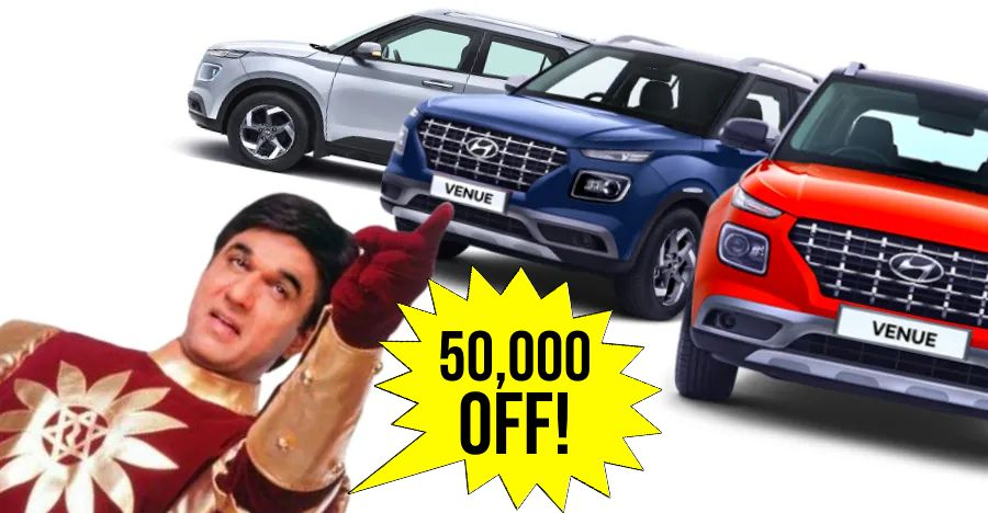 Bs4 Suv Discounts Featured