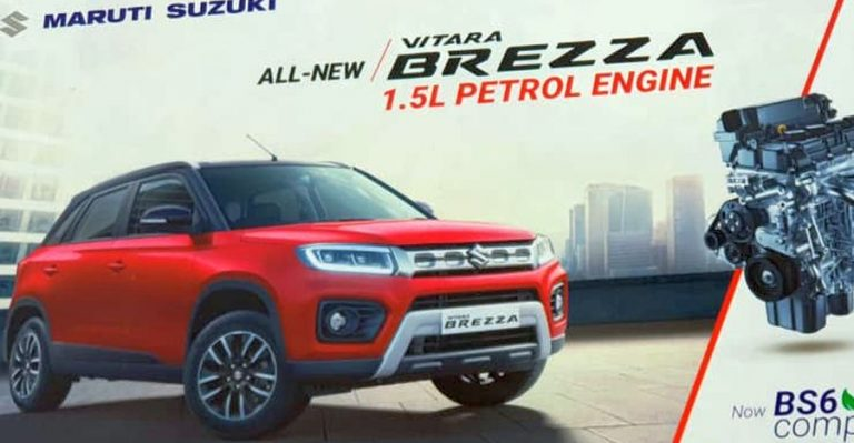 Maruti Brezza Facelift Petrol Bs6 Featured