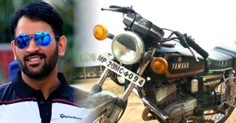 Ms Dhoni Yamaha Rx100 Featured