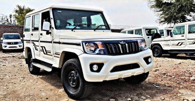 Mahindra Bolero Bs6 Featured