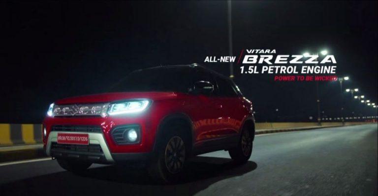 Maruti Vitara Brezza Facelift Featured