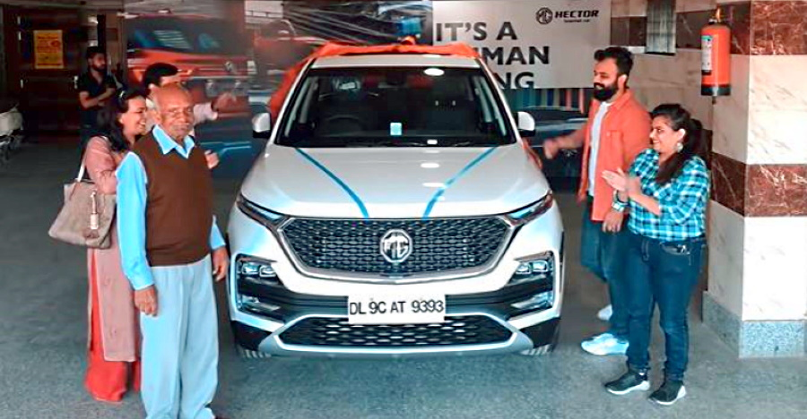 Mg Hector Gift Featured