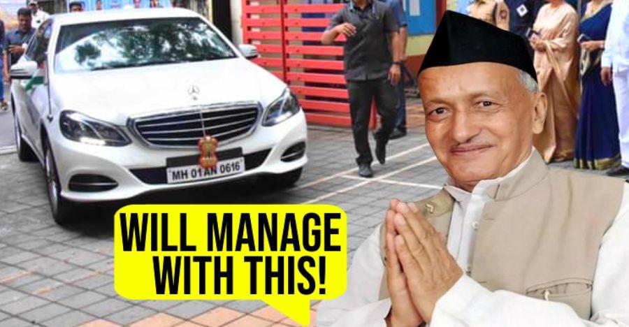 Maharashtra Governor shelves plans of buying a new car: Will continue using a Mercedes Benz E-Class