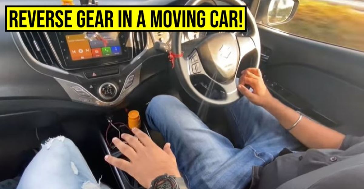 What happens when you engage reverse gear at high speed on a Maruti Baleno [Video]