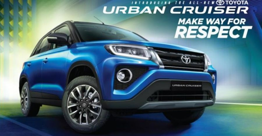 Toyota Urban Cruiser bookings open: Features, variant details & brochure leaked