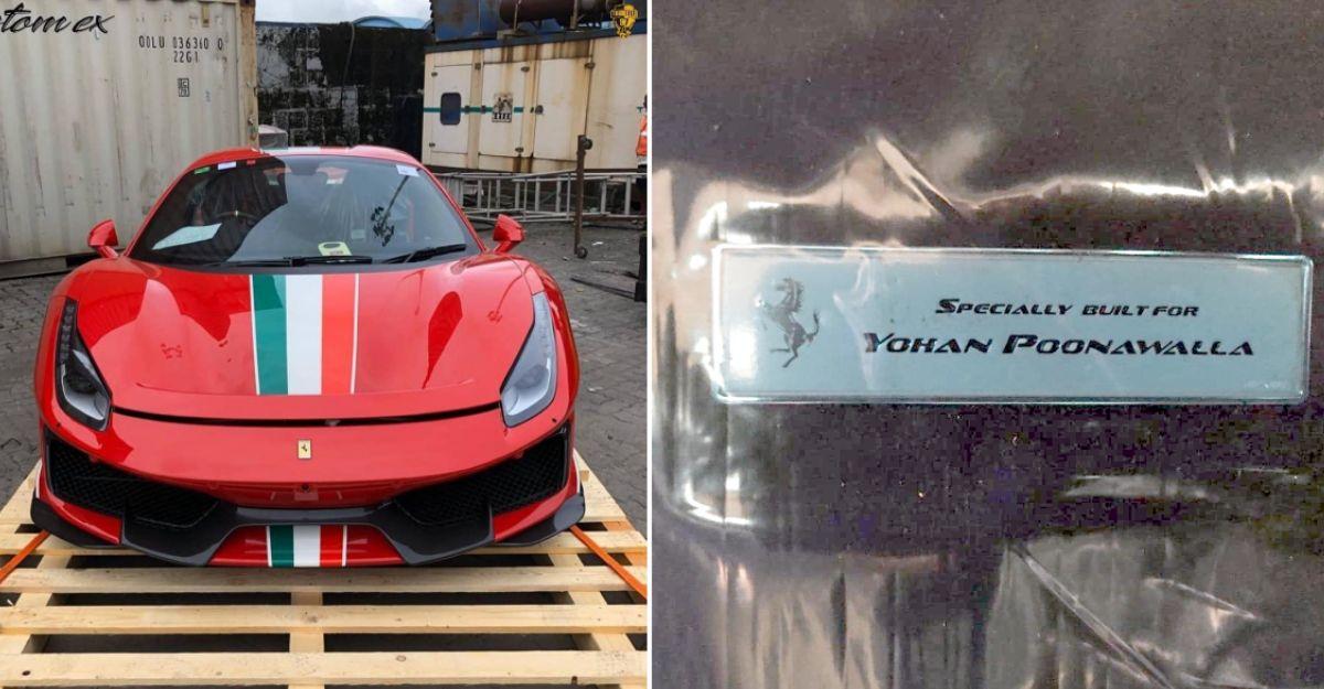 Yohan Poonawalla latest ride is a custom-built Ferrari 488 Spider Pista supercar