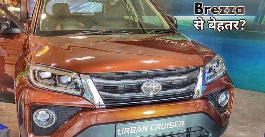 Toyota Urban Cruiser in brown-black dual tone colour: Walkaround video