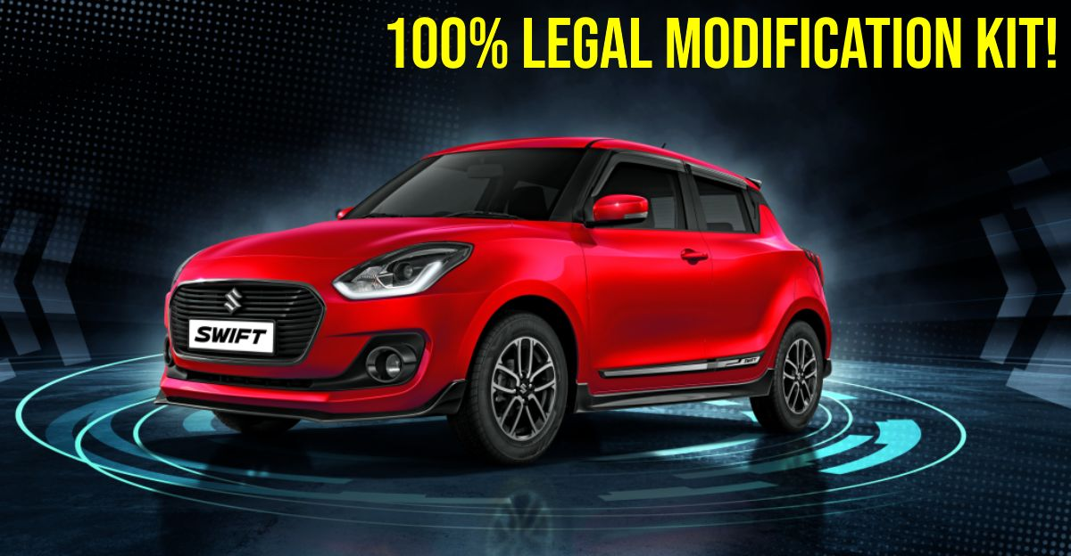 Maruti Suzuki Swift Limited Edition launched with LEGAL modification kit