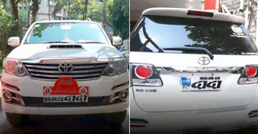 Deputy Mayor fined 2 times in a week for running Toyota Fortuner with fancy number plate