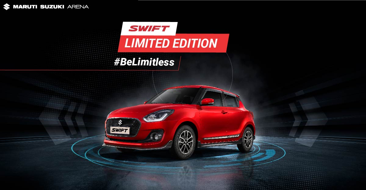 Take style to all new level with the hot new Maruti Suzuki Swift Limited Edition