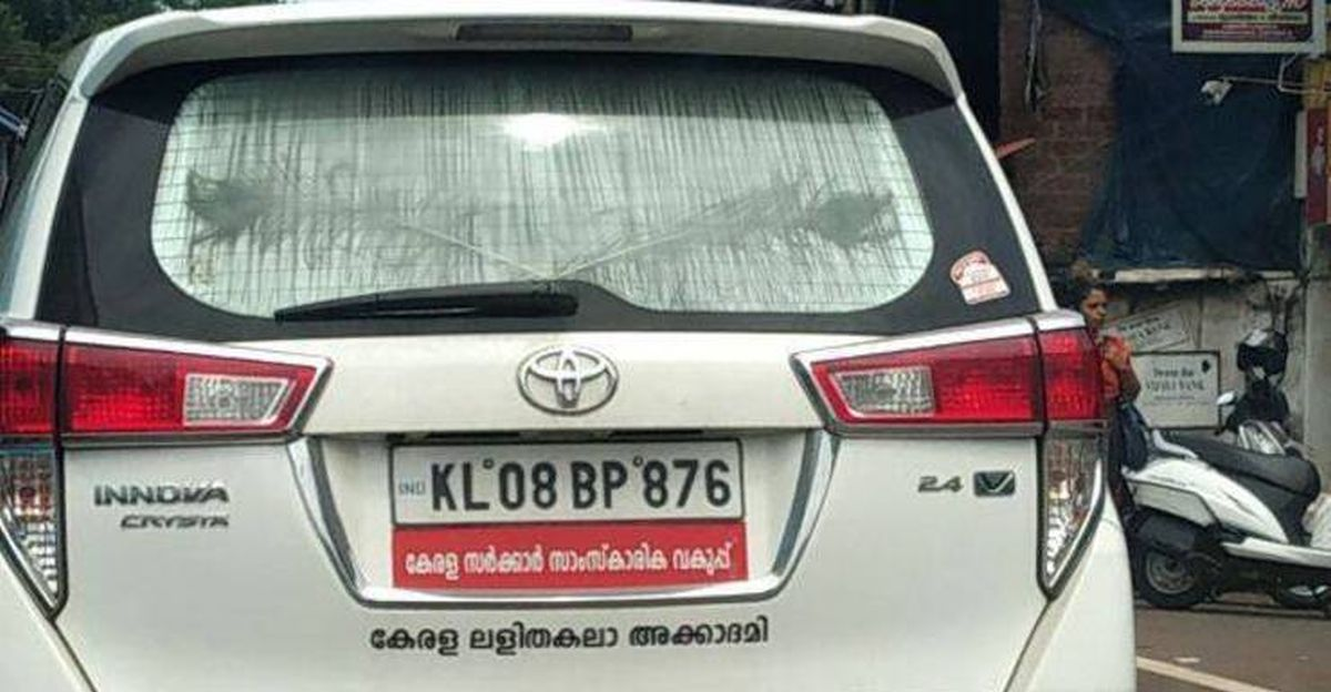 Kerala MVD announces fine for minister cars for violations: Ministers REMOVE sun film, curtains