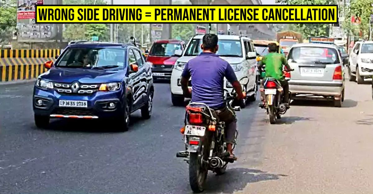 Gurgaon police to permanently cancel driving license for wrong side driving