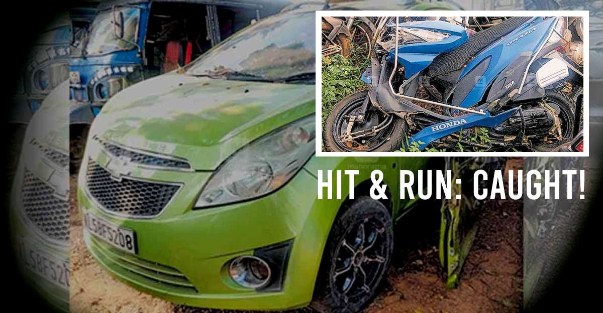 Hit & Run driver takes car out after 1 month: Caught instantly by cop!