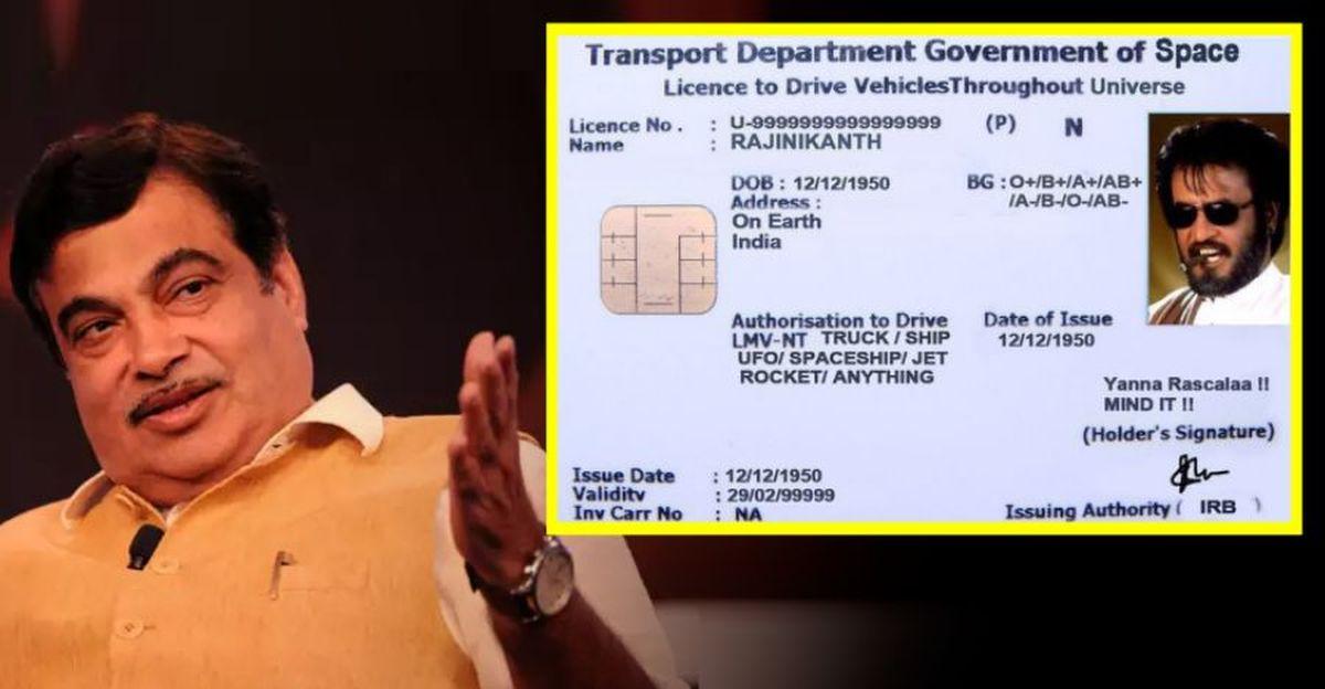 Road Transport Ministry: Aadhar mandatory for 'online renewal' of Driving License