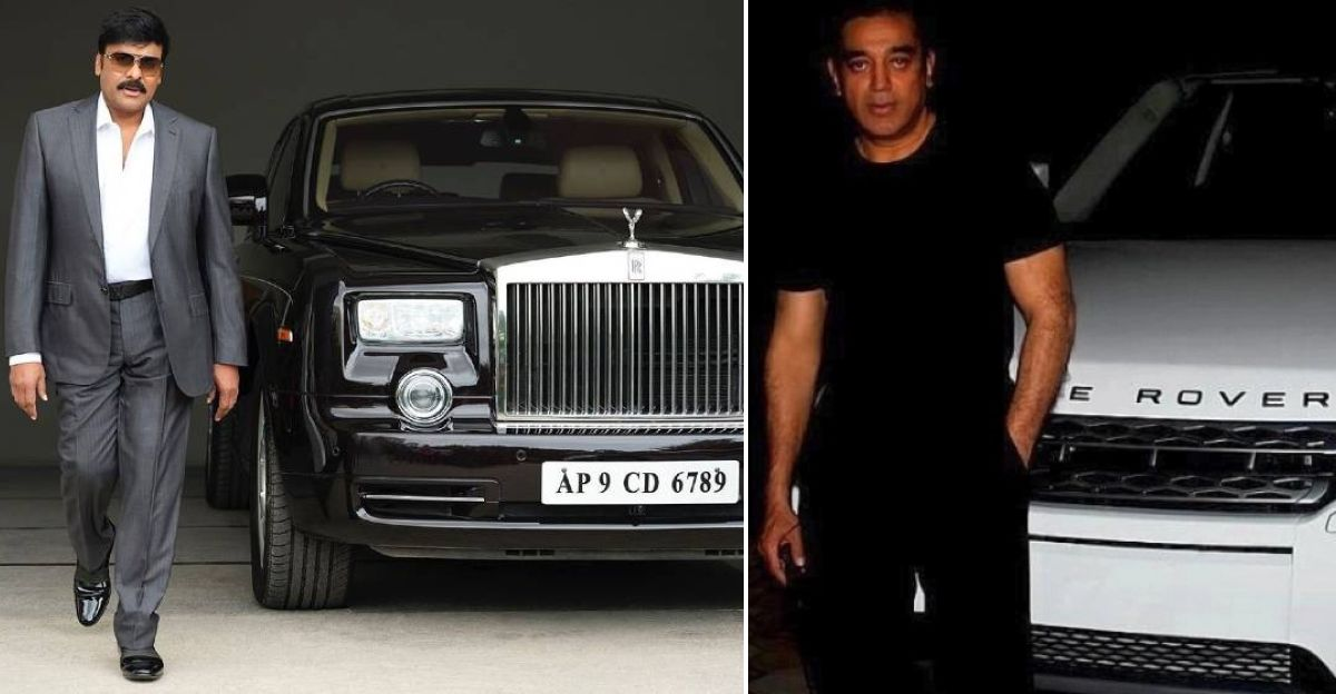 South Indian Movie Stars & their cars: Chiranjeevi's Rolls Royce to Kamal Haasan's Range Rover