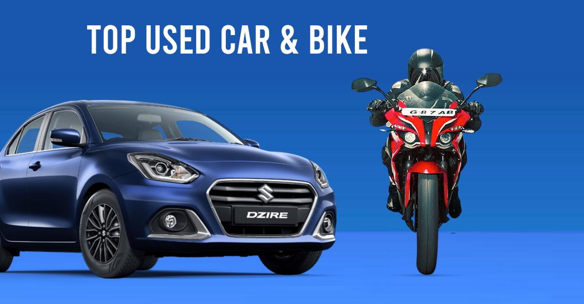 Maruti Suzuki Dzire & Bajaj Pulsar are the best selling USED vehicles of 2020