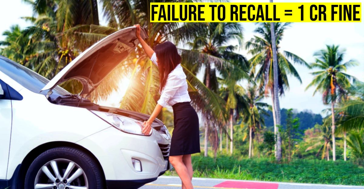 Automakers to pay a maximum of Rs. 1 crore fine for 'mandated' recall