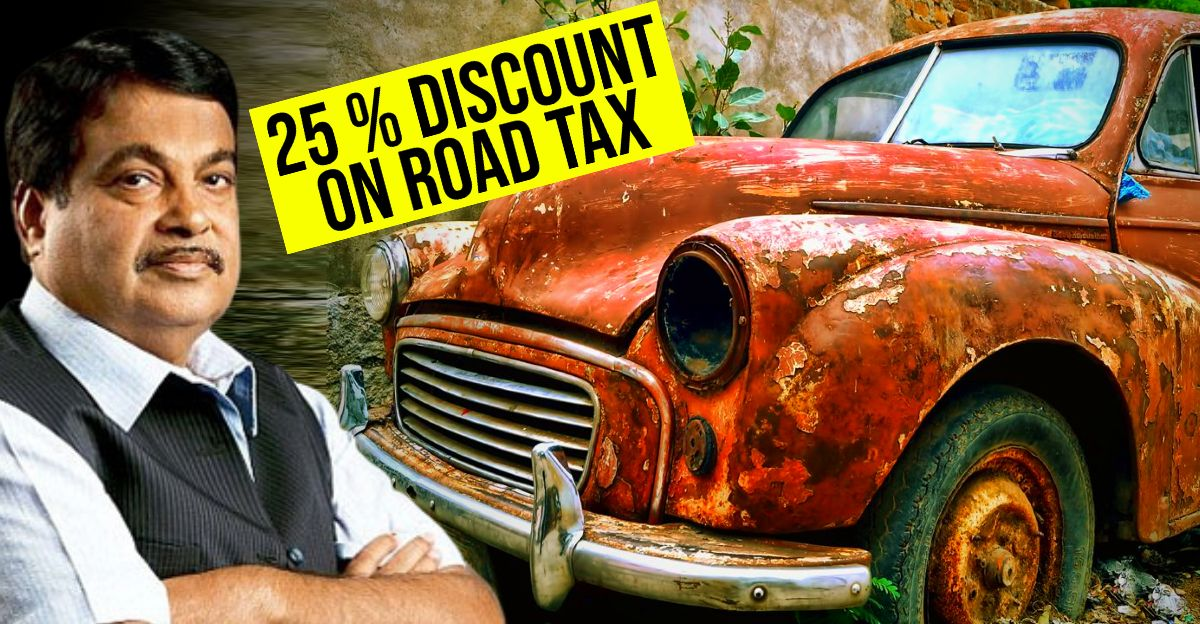 Nitin Gadkari announces vehicle scrappage scheme with 25 % waiver on road tax