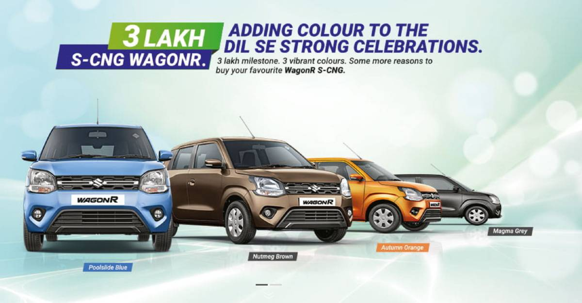 Maruti Suzuki WagonR S-CNG now available with three new colours