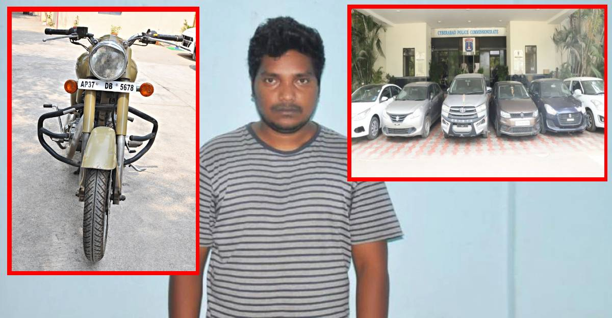 Engineer steals Royal Enfield for Ladakh trip: Nabbed by Hyderabad police after coming back from Ladakh