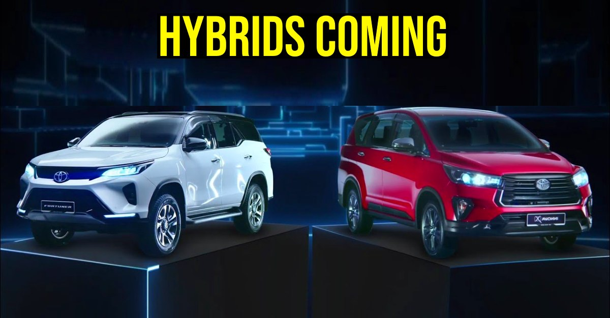 Toyota developing new hybrid tech for Innova and Fortuner