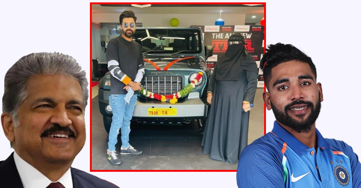 Cricketer Mohammed Siraj thanks Anand Mahindra for Thar SUV gift