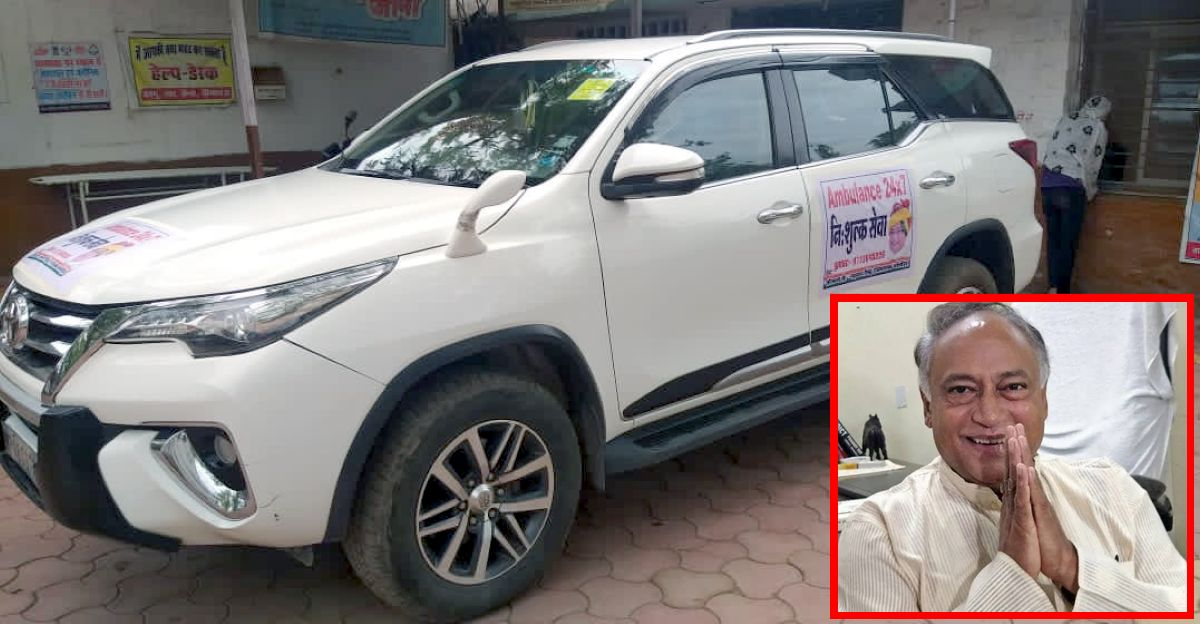 Congress politician donates his Toyota Fortuner for use as an ambulance