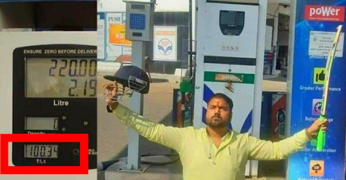 Petrol prices cross Rs. 100/liter in many Indian cities: Diesel prices also at lifetime high