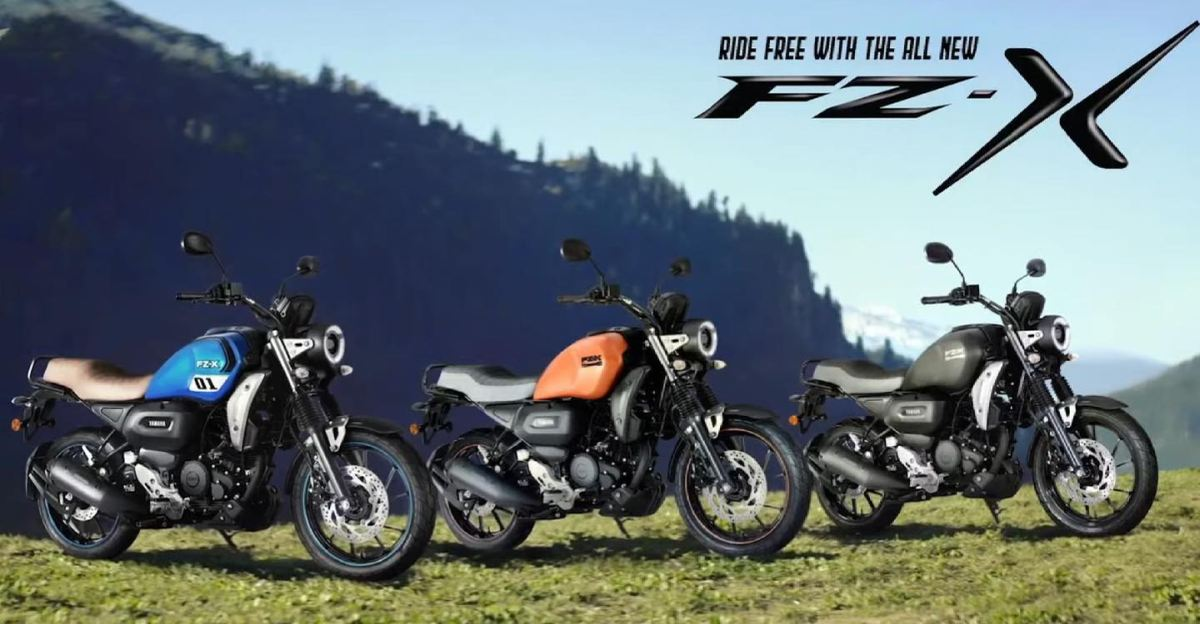 Yamaha FZ-X launched in India: Prices start from Rs 1.16 lakh