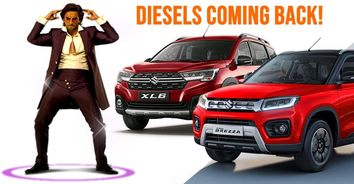 Maruti Suzuki to fit new 1.5 liter diesel engine in XL6. Ertiga, Vitara Brezza & Ciaz