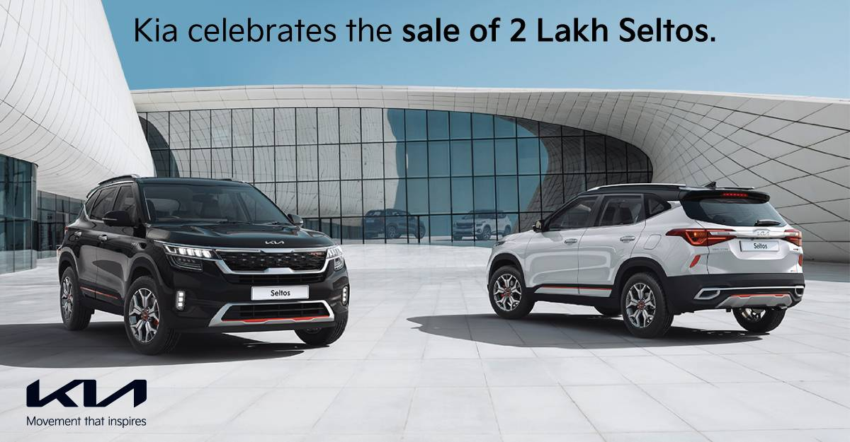 Kia Seltos: 2 lakh units SOLD in 2 years