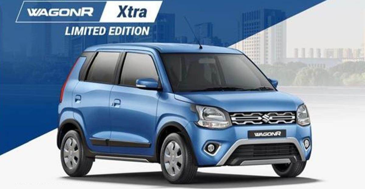 Maruti WagonR Xtra Limited Edition launched: Rivals the Tata Tiago