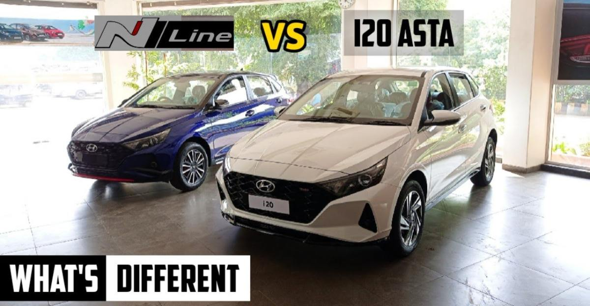 Hyundai i20 N Line vs i20 Asta Turbo First Look Comparison[Video]