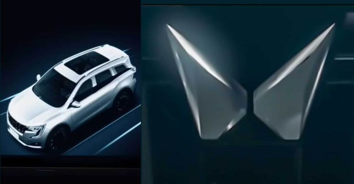 Mahindra unveils their new logo: Will be first seen on XUV 700 SUV