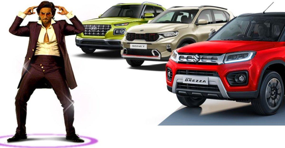 Maruti Suzuki Brezza and Hyundai Venue have the best resale value in the segment
