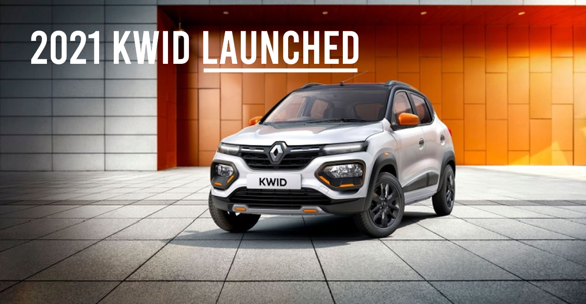 2021 Renault Kwid hatchback launched in India; Ganesh Chaturthi offers announced