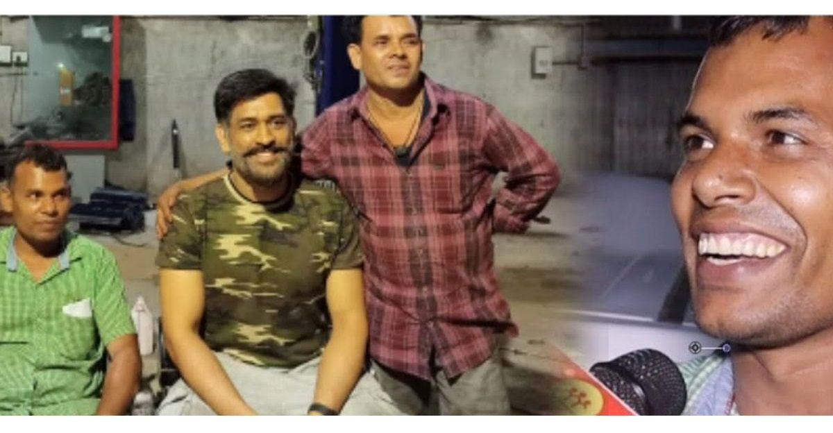 Mechanic recounts experience of MS Dhoni visiting their workshop with his vintage Rolls Royce