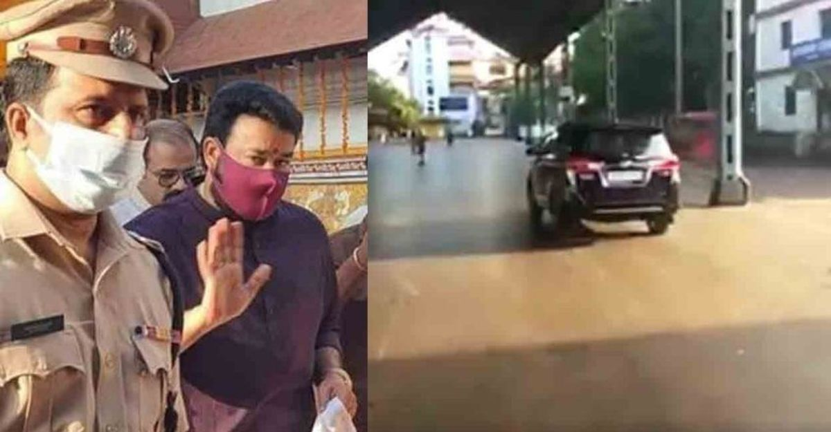 Actor Mohanlal's new Toyota Innova Crysta allowed near temple entrance: Security personnel get showcause notice