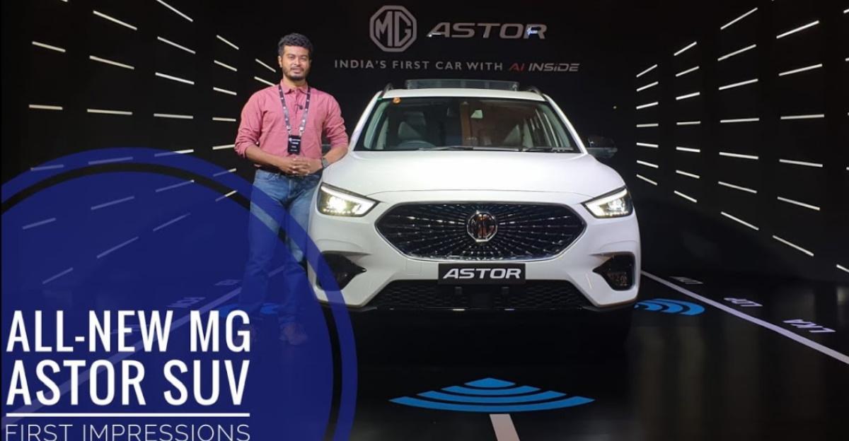 MG Astor compact SUV: Hyundai Creta's upcoming rival in a walkaround video