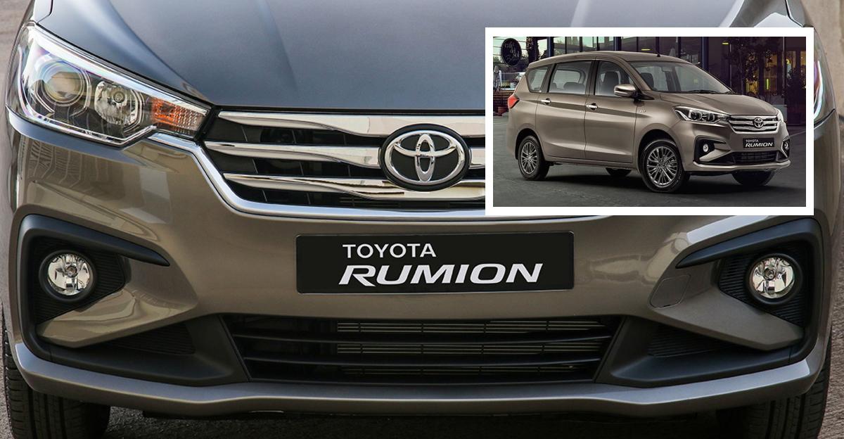 Toyota's latest MPV is the Maruti Ertiga-based Rumion
